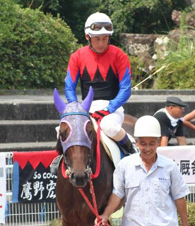 鷹野宏史 2006/8/13 高知競馬場